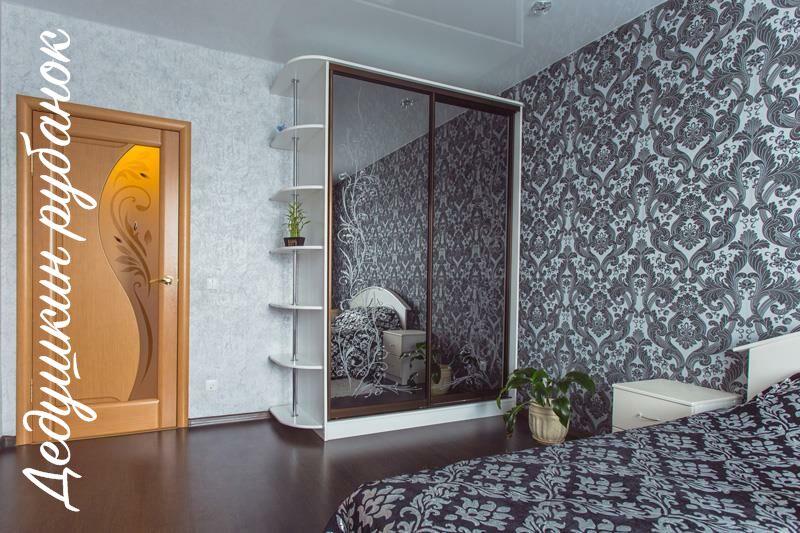Шкафы купе для спальни на заказ с зеркалом. Стильный и вместительный шкаф купе недорого по индивидуальному заказу. Шкафы купе от производителя здесь!